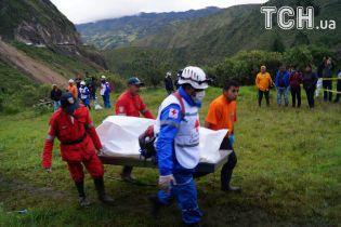В Колумбии в ущелье упал автобус: более десятка погибших