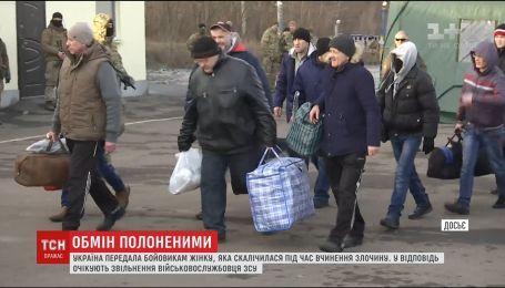 Українська сторона передала бойовикам жінку, яка покалічилася при вчиненні злочину