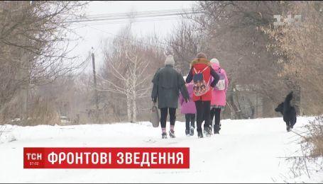 Бойовики обстріляли цивільний автобус на Донеччині