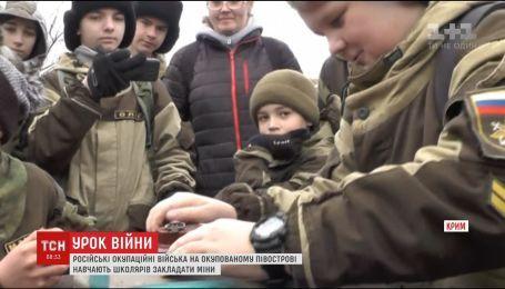 В аннексированном Крыму военные учили детей, как вести себя с минами