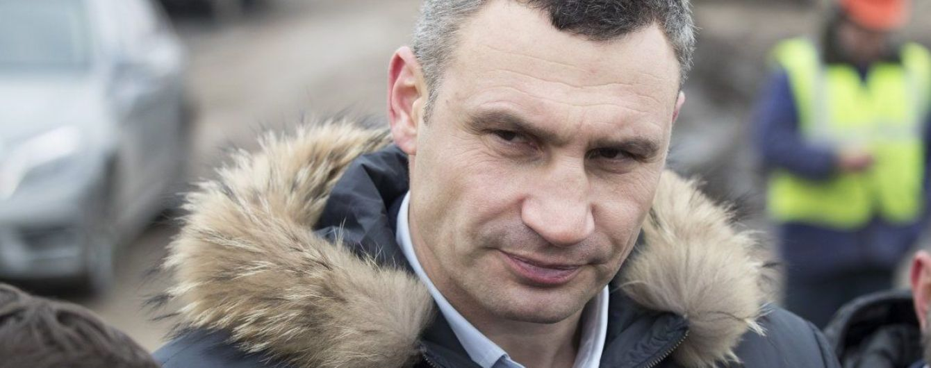 Кличко отримав припис від НАЗК через дії начальника метрополітену