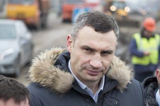 Виталий Кличко из Давоса попал в больницу в Австрии