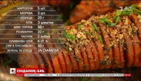 Запечені овочі по-шведські - рецепти Сенічкіна