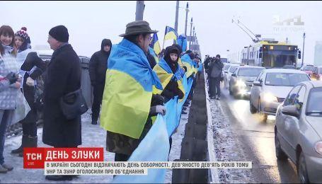 В Киеве отмечают День соборности с километровым флагом и открытием уникальной выставки