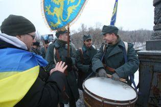 На ювілейний День Соборності українцям показали оригінал Універсалу про злуку