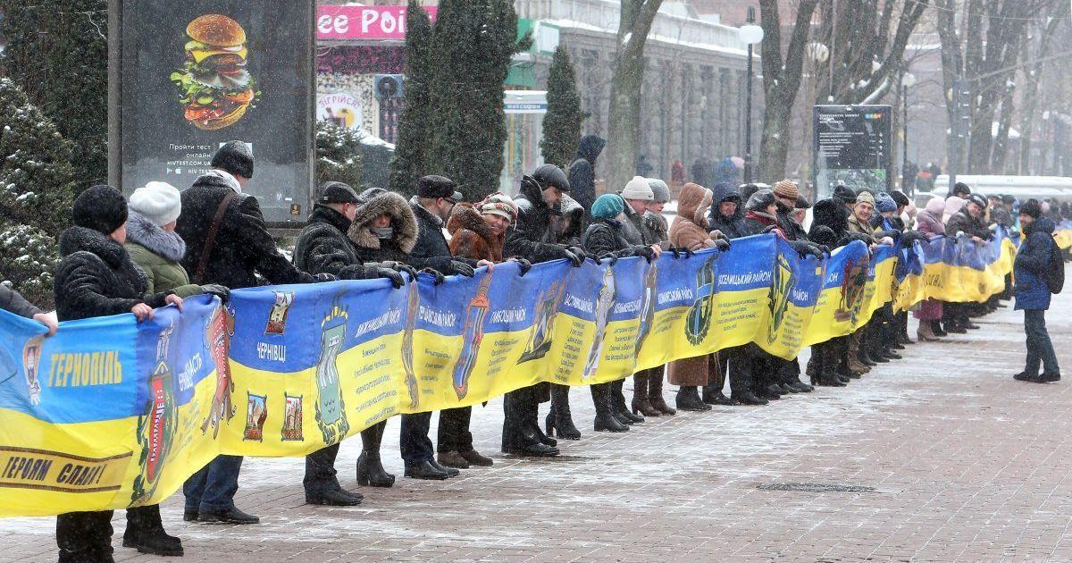Самый длинный флаг Украины @ УНИАН