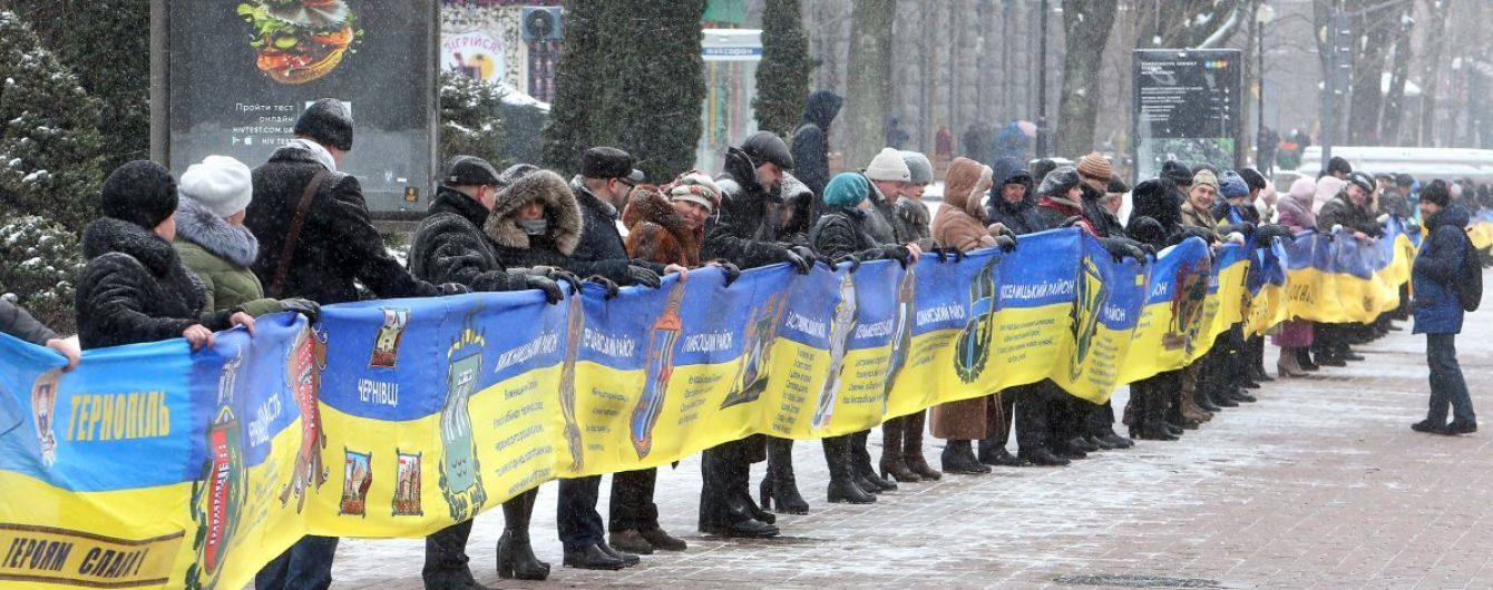 Смотрите онлайн акцию в Киеве к 100-летию Акта соборности
