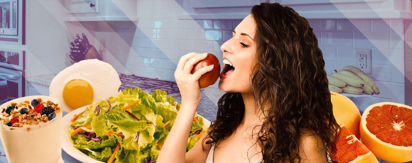 Що їсти, щоб довго лишатися ситим