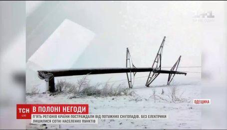 На Днепропетровщине до сих пор ликвидируют последствия мощного снегопада