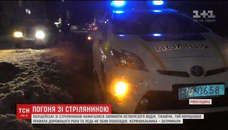 На Ровенщине полицейские со стрельбой пытались остановить нетрезвого водителя