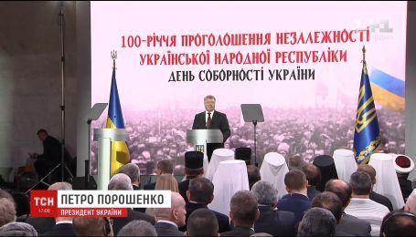 Порошенко сподівається, що невдовзі Україна знову стане соборною