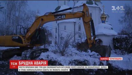 Город Прилуки три дня остается без воды из-за аварии на канализации