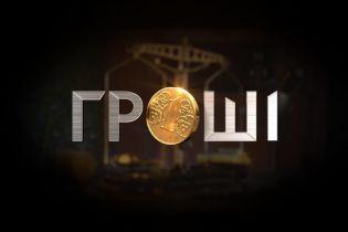 """Програма """"Гроші"""" розпочинає новий сезон та покаже, як аферисти наживаються на епідемії кору в Україні"""