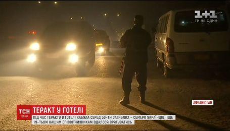 """Кабульська трагедія: стали відомі деталі нападу терористів угрупованням """"Талібан"""""""