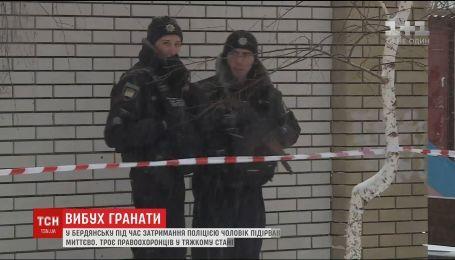 В Бердянске при задержании полицией мужчина подорвал себя гранатой