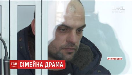 В Бердичеве начали рассмотрение дела мужчины, подозреваемого в жестоком убийстве жены