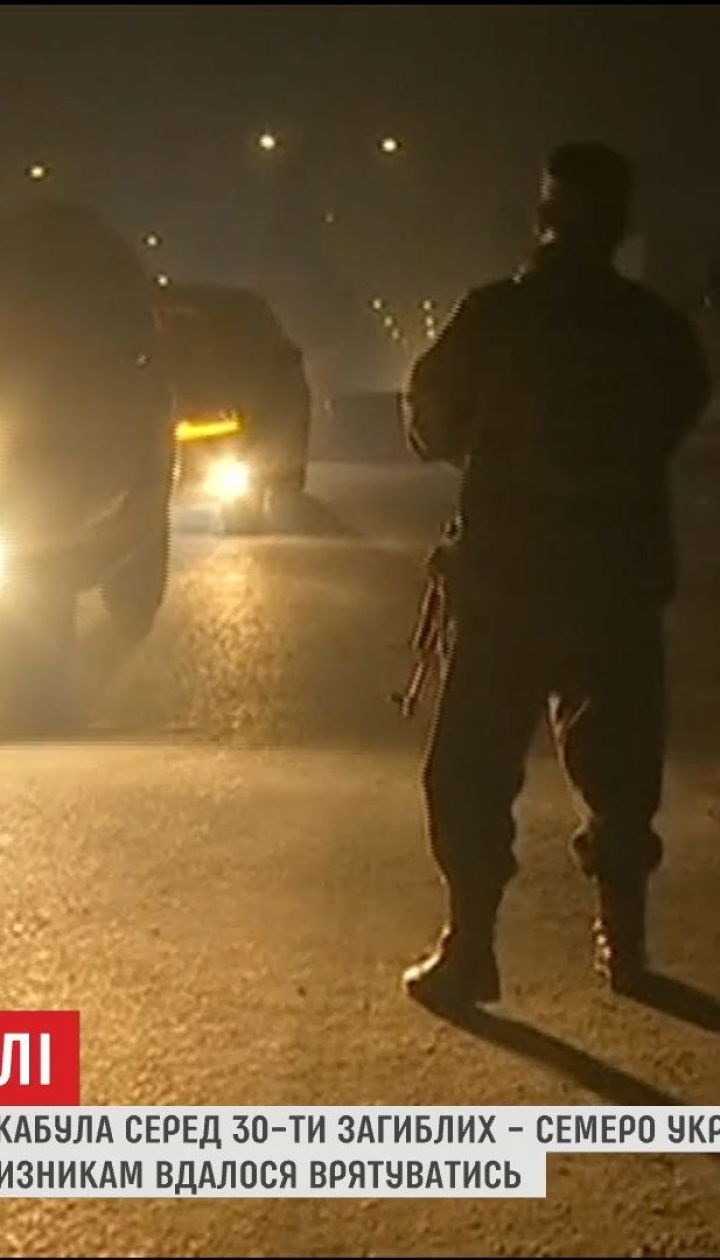 """Кабульская трагедия: стали известны детали нападения террористов группировки """"Талибан"""""""