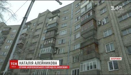 В Запорожье ссора между соседями закончилась стрельбой