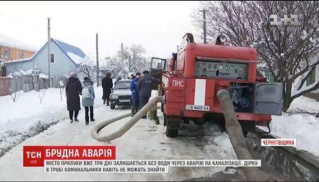 Жители Прилук жалуются на аварию в канализации, из-за которой нечистоты выливаются из унитазов