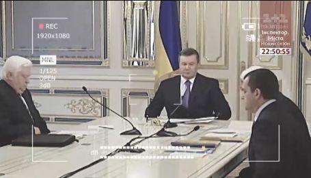 Как незаконные миллиарды Януковича покидали Украину и становились легальными