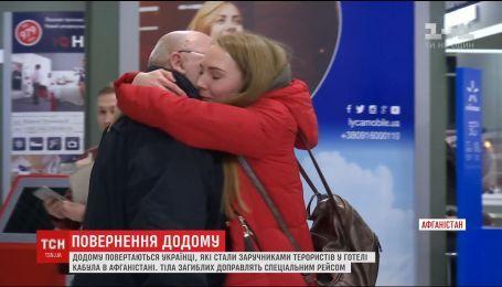 До Києва прибув перший рейс із українцями, які були заручниками терористів в Афганістані