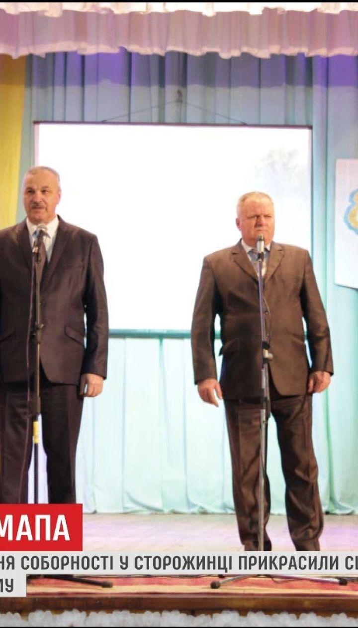 На Буковині на урочистостях з нагоди Дня соборності показали мапу України без Криму