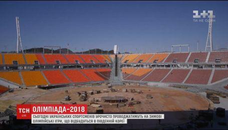 В Киеве проведут украинскую сборную на зимние Олимпийские Игры в Южной Корее
