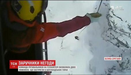 В шотландских горах команда спасателей на вертолете спасла двух лыжников