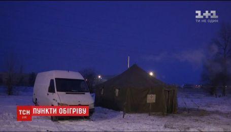 У Києві запрацюють 30 додаткових пунктів обігріву