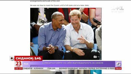 Принц Гаррі не запросив Барака Обаму на весілля