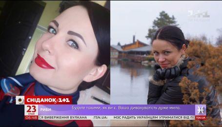 Українські жертви Кабульської трагедії – долі загиблих і тих, хто вижив