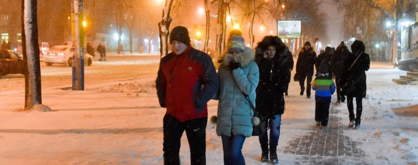 Синоптики попереджають про перепади температури та хуртовини. Прогноз погоди на 2-6 лютого