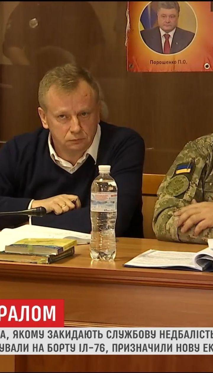 В деле генерала Виктора Назарова назначили новую экспертизу