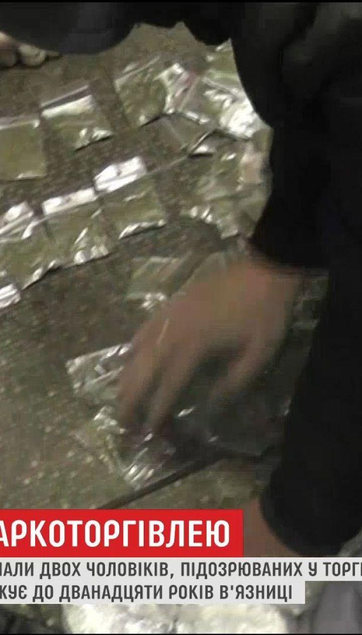 У Миколаєві затримали групу зловмисників, які продавали наркотики по всій країні