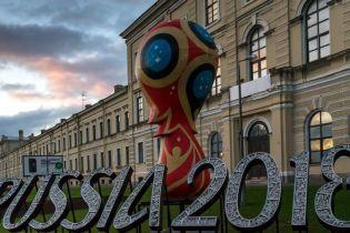 Національна телерадіокомпанія України відмовилася транслювати чемпіонат світу з футболу в Росії
