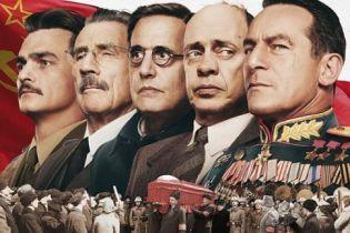 Сталіна шкода: у Росії заборонили прокат американської комедії про смерть радянського тирана