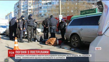 Патрульные с выстрелами в воздух преследовали уголовных гастролеров в Одессе