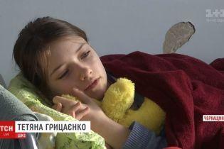 На Черкасчине 11-летняя девочка попала в больницу после урока танцев