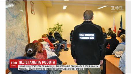 Польські прикордонники затримали 62 українців, які без дозволів працювали у Любліні