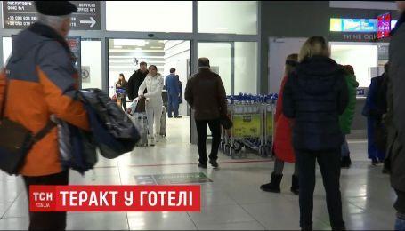 З Кабула до Києва спеціальним рейсом доправлять тіла загиблих українців