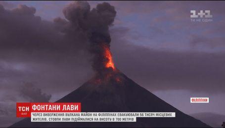 Сейсмологи прогнозируют новые мощные взрывы вулкана Майон на Филиппинах