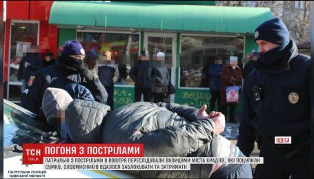 """В Одессе """"барсеточники"""" украли сумку и устроили погоню с патрульными"""