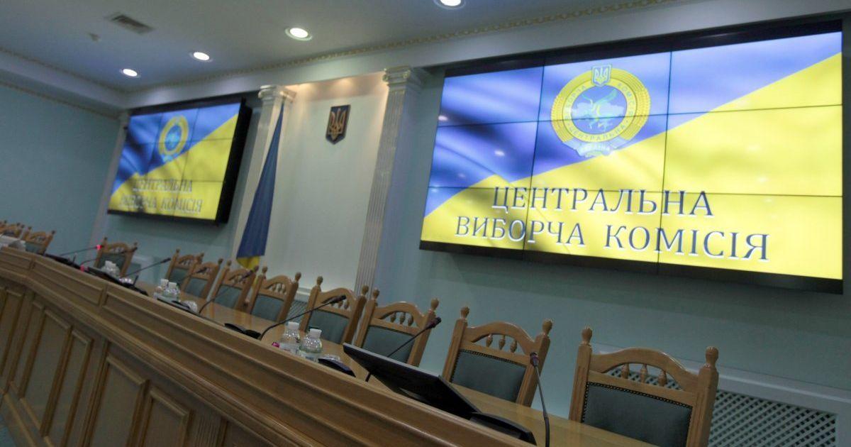 Порошенко подал на утверждение парламента список новых членов ЦИК - Парубий