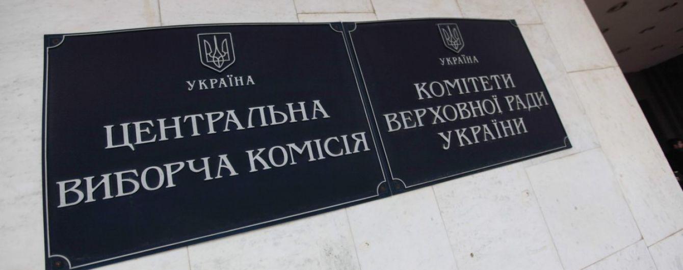 ЦИК отказала ОБСЕ в регистрации наблюдателей из РФ на выборах в Украине