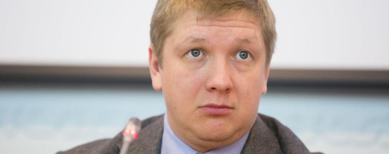 """Коболев прокомментировал заявление министра энергетики о возможной смене руководства """"Нафтогаза"""""""