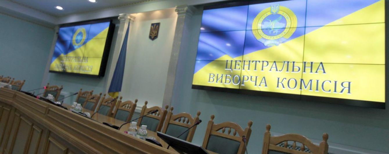 Центрвиборчком України припинив співпрацю з російським ЦВК