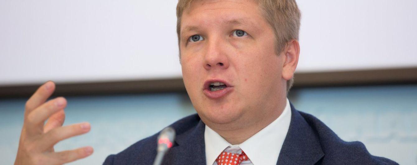 """Коболев объяснил, зачем """"Нафтогазу"""" нужен выход на IPO"""