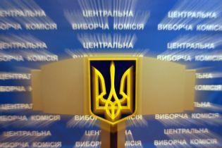 ЦИК зарегистрировала последних кандидатов в президенты Украины