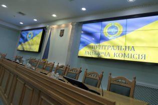 ЦИК увеличила на 720 тыс. грн расходы на президентские выборы