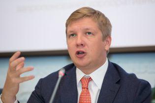 Коболєв: Росія не збирається забезпечувати гарантії транзиту газу через ГТС України
